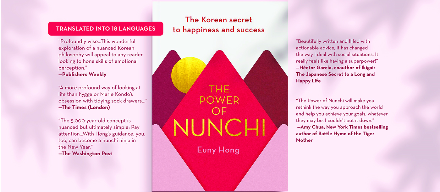 Euny Hong official author website